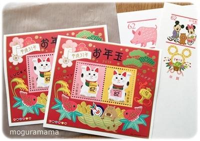 2019年お年玉付年賀はがき 切手シート