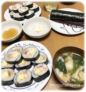 節分 巻き寿司