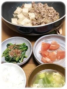 肉豆腐 クラシル