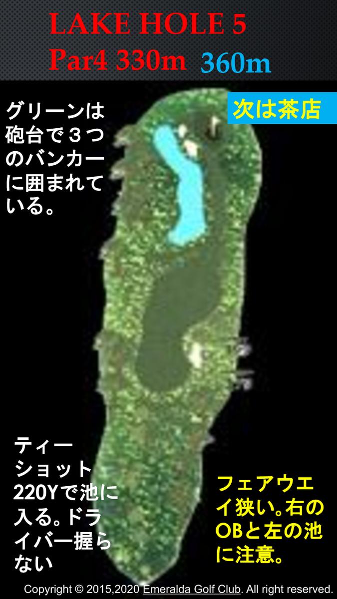 f:id:moguraya0622:20200414014417p:plain