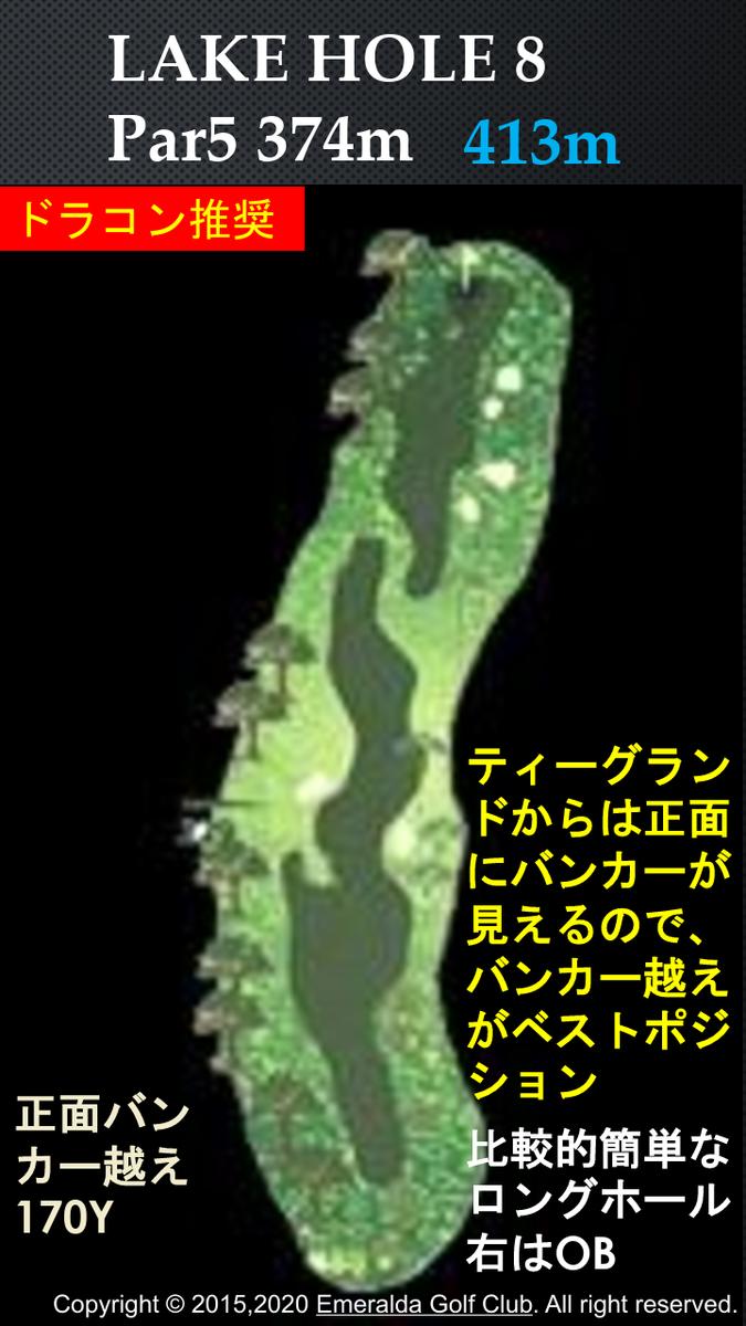 f:id:moguraya0622:20200414014708p:plain