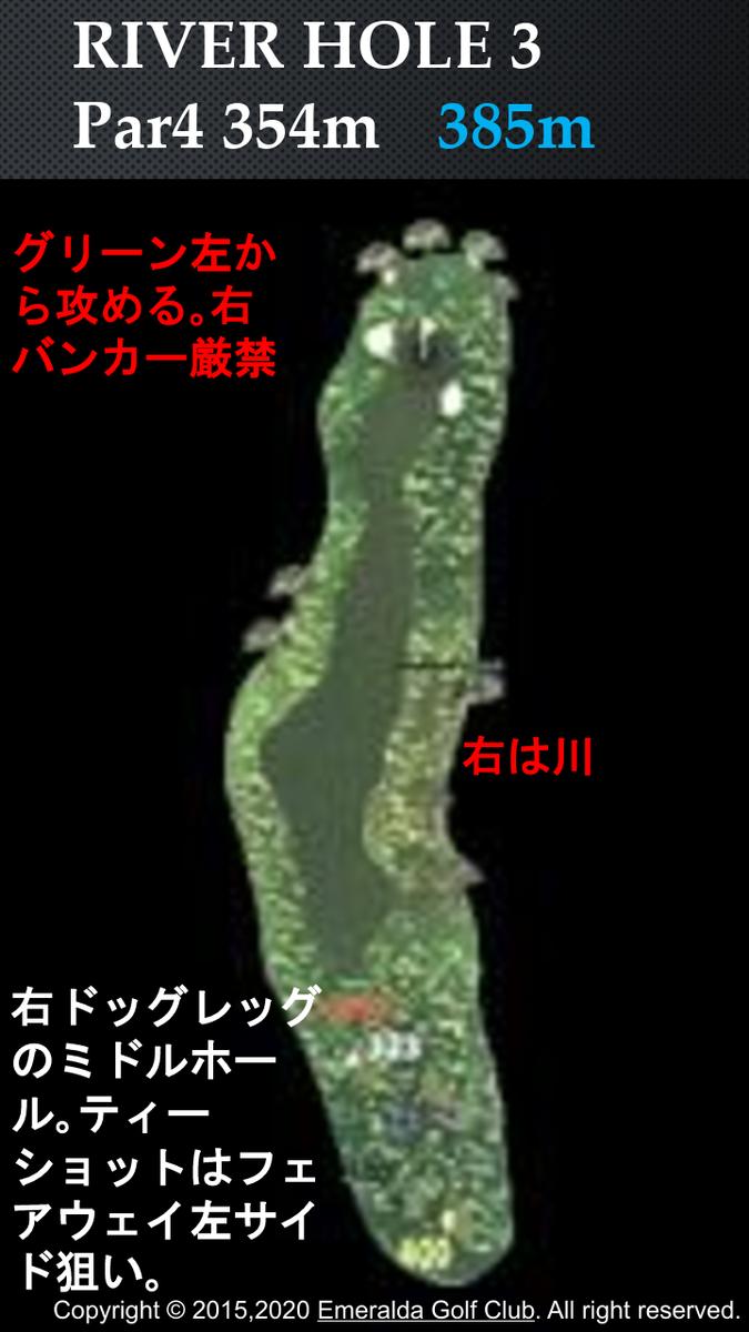 f:id:moguraya0622:20200414015331p:plain