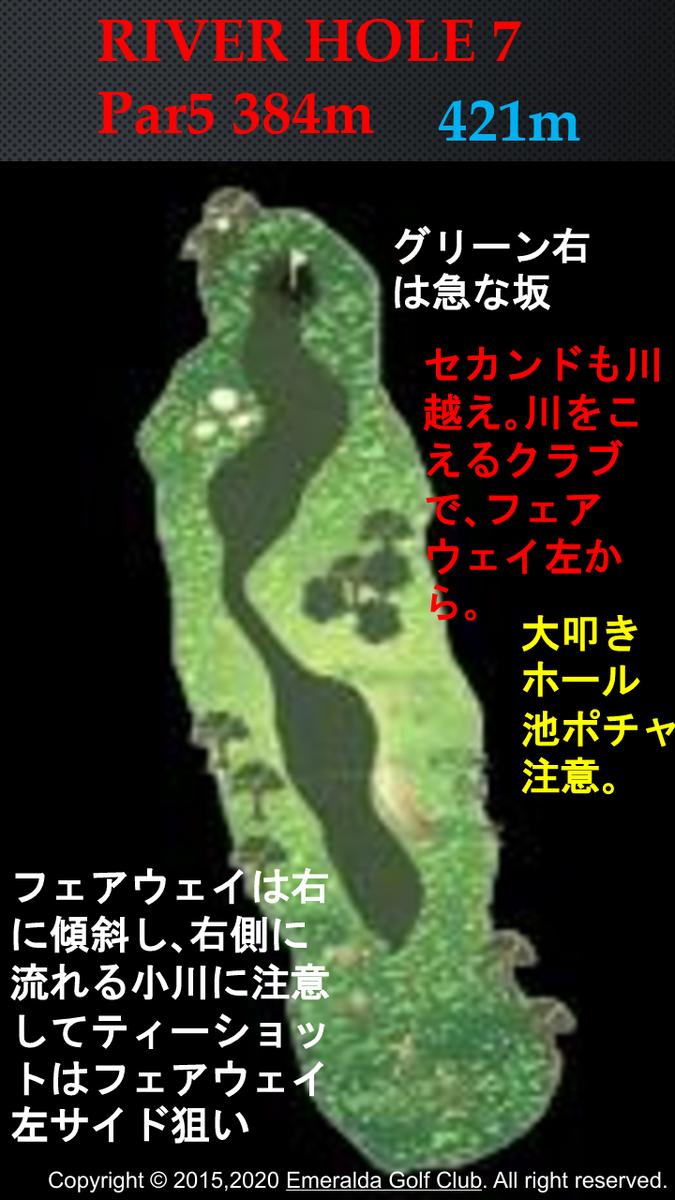 f:id:moguraya0622:20200414015459p:plain