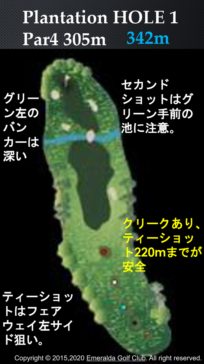 f:id:moguraya0622:20200414015617p:plain