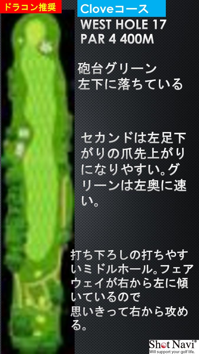 f:id:moguraya0622:20200426182935p:plain