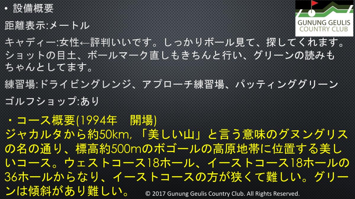 f:id:moguraya0622:20200524095045p:plain