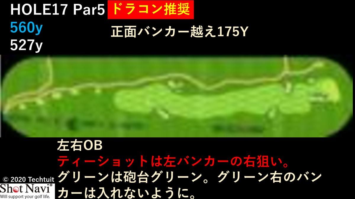 f:id:moguraya0622:20200823203217p:plain