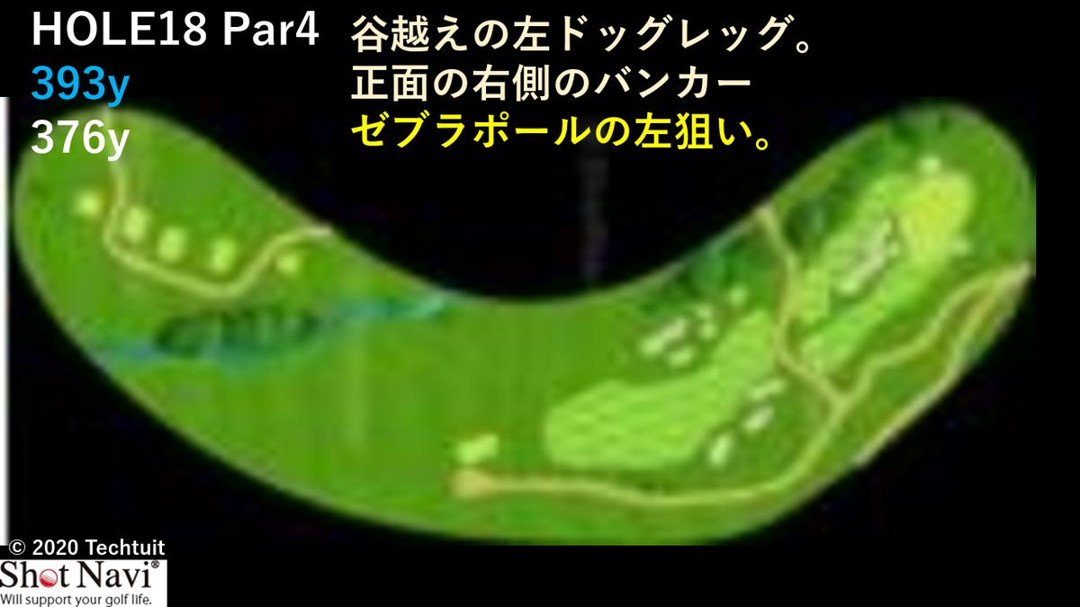 f:id:moguraya0622:20200823203325p:plain