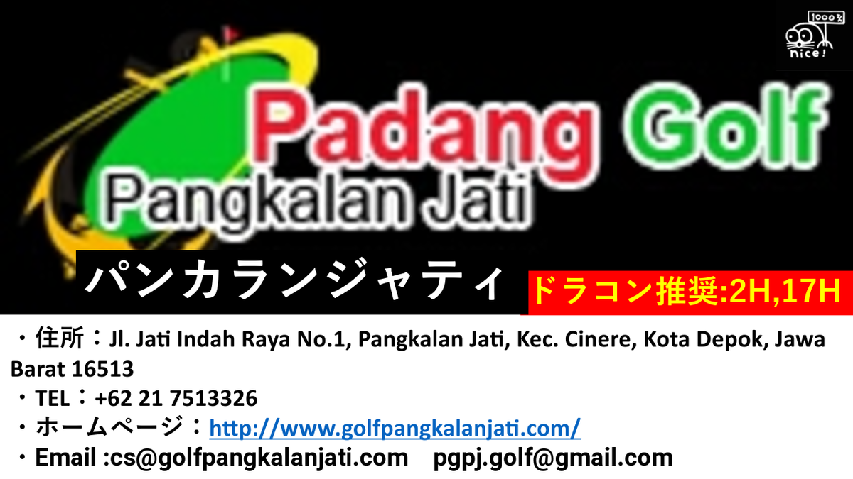 f:id:moguraya0622:20200905155424p:plain