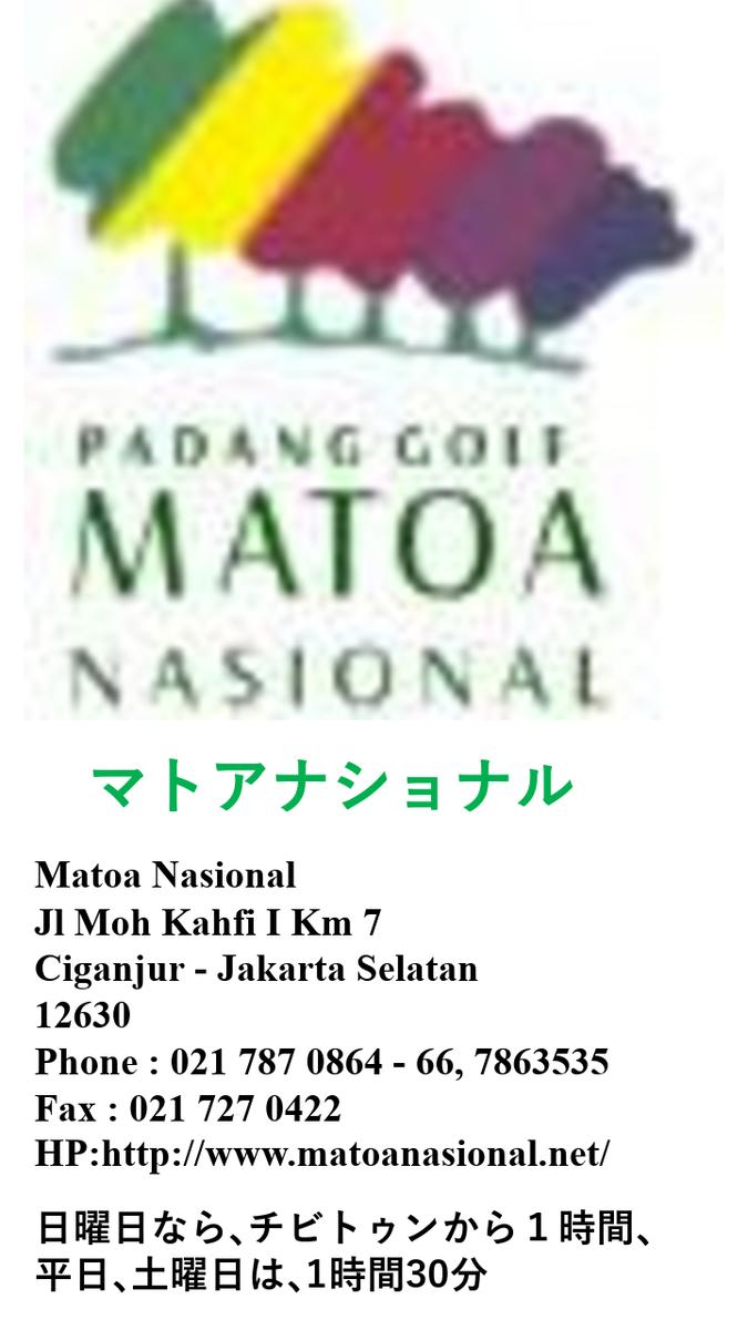 f:id:moguraya0622:20201003195017p:plain