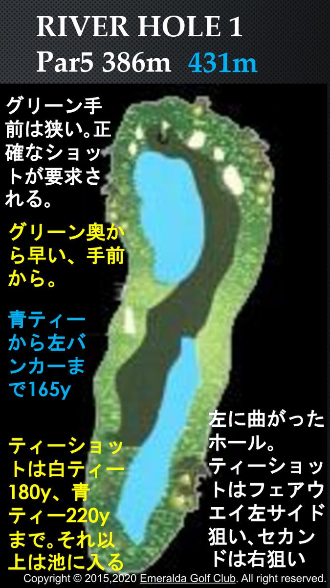 f:id:moguraya0622:20201011212535p:plain