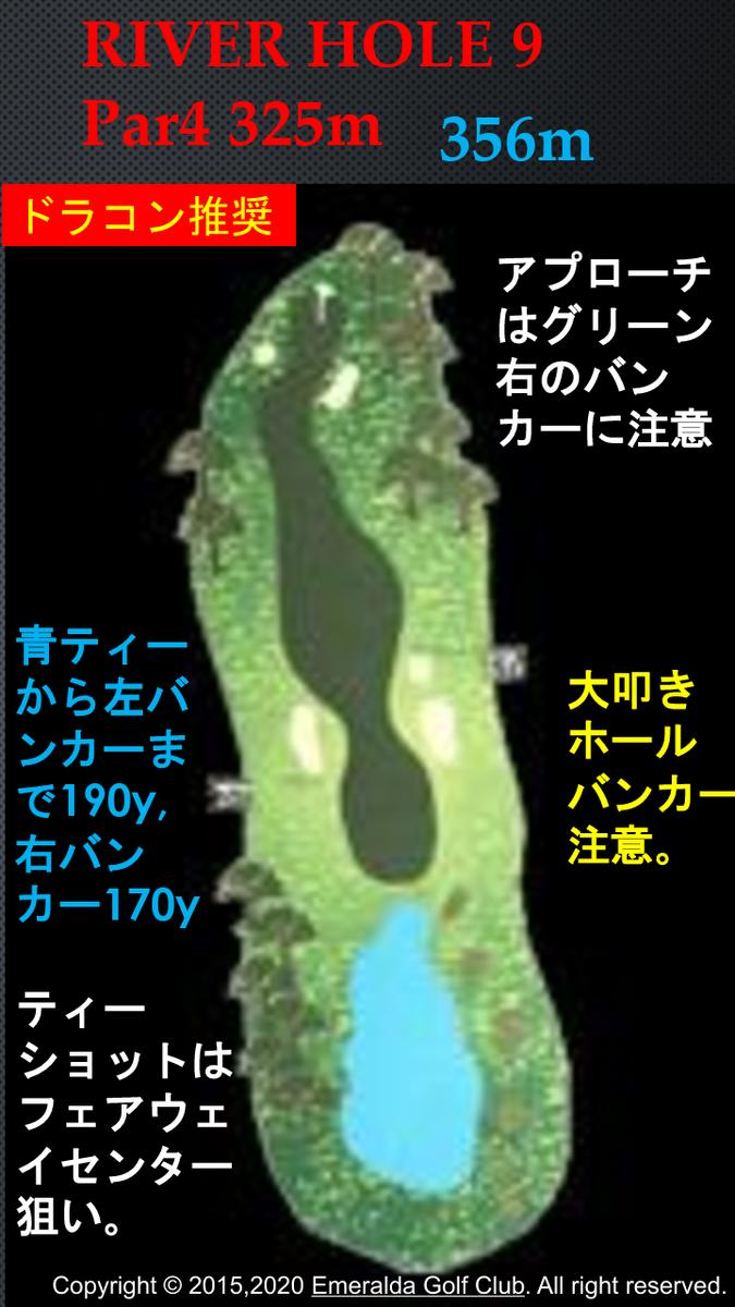 f:id:moguraya0622:20201011213223p:plain