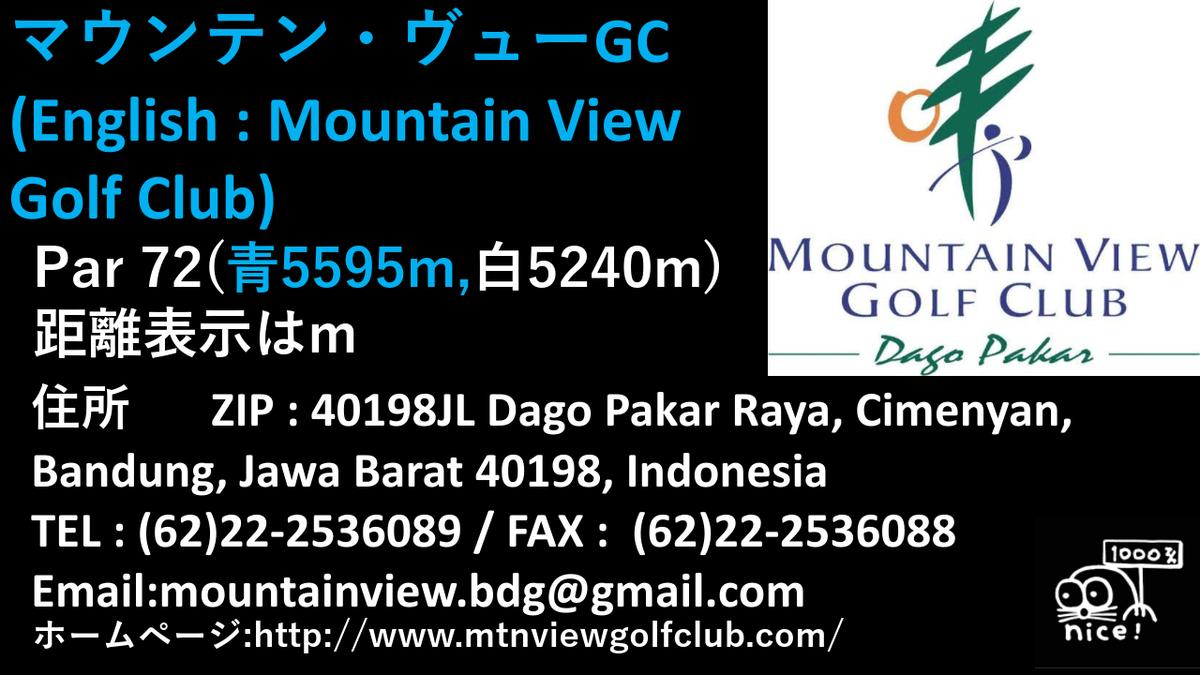 f:id:moguraya0622:20201112233057p:plain