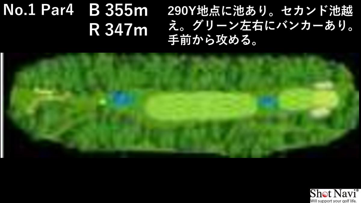 f:id:moguraya0622:20201205190034p:plain
