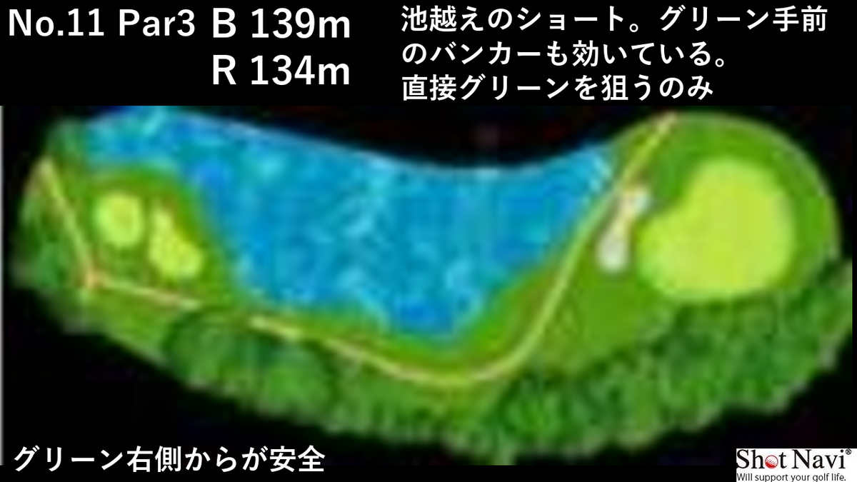 f:id:moguraya0622:20201207002107p:plain