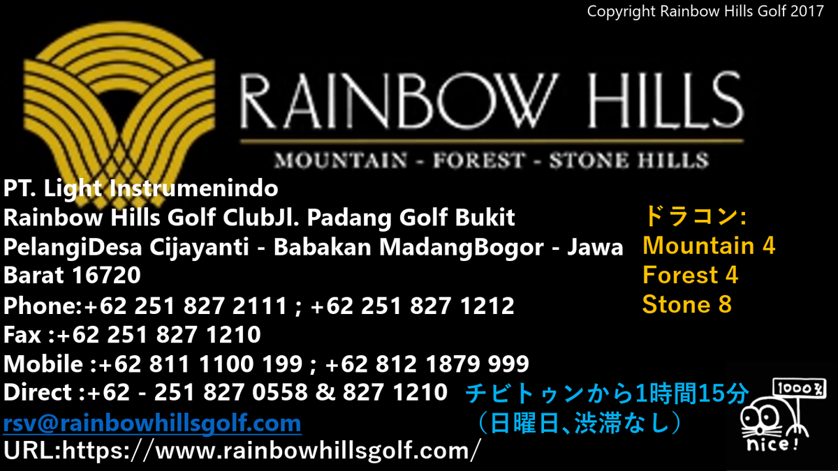f:id:moguraya0622:20201209112523p:plain