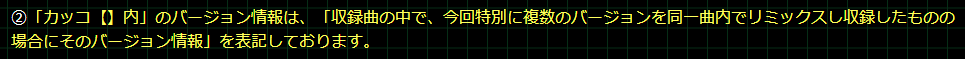f:id:moguriso:20210710121652p:plain