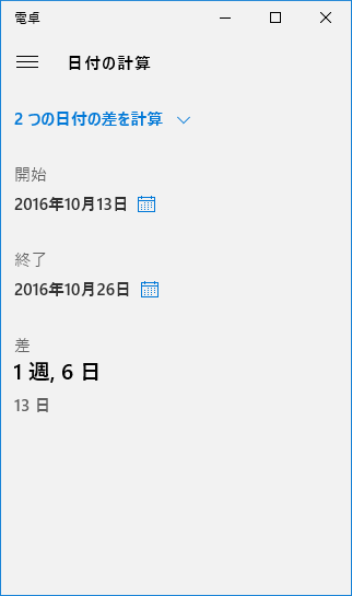 f:id:mohessu:20161013021517p:plain