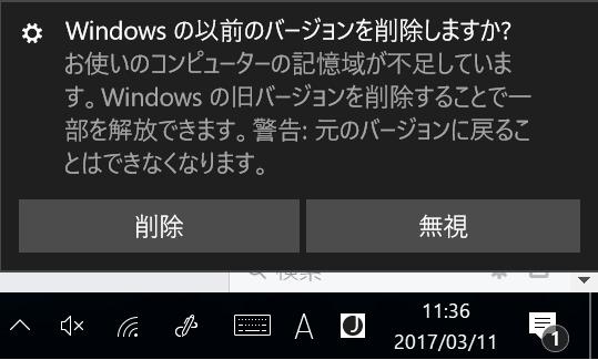 f:id:mohessu:20170311113801p:plain