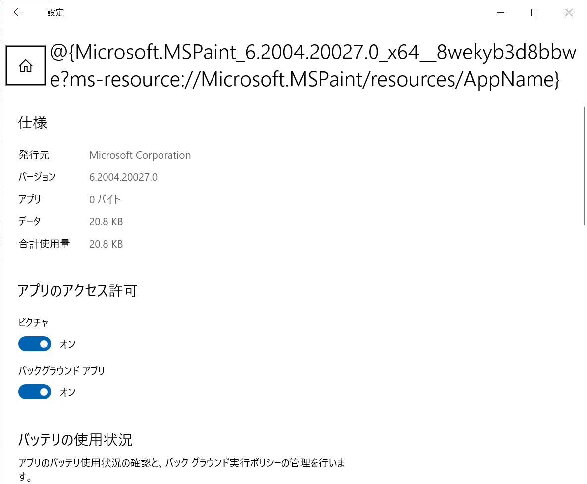 f:id:mohessu:20201115235347p:plain