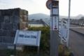 十文字橋とあじさいの里への案内