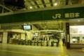 JR、小田原駅