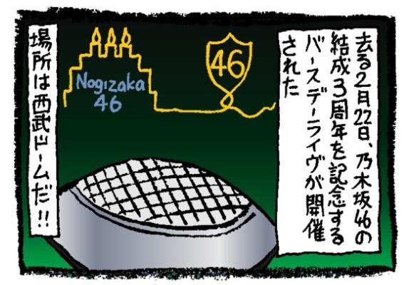 http://enseikan.hateblo.jp/entry/2015/02/24/083000