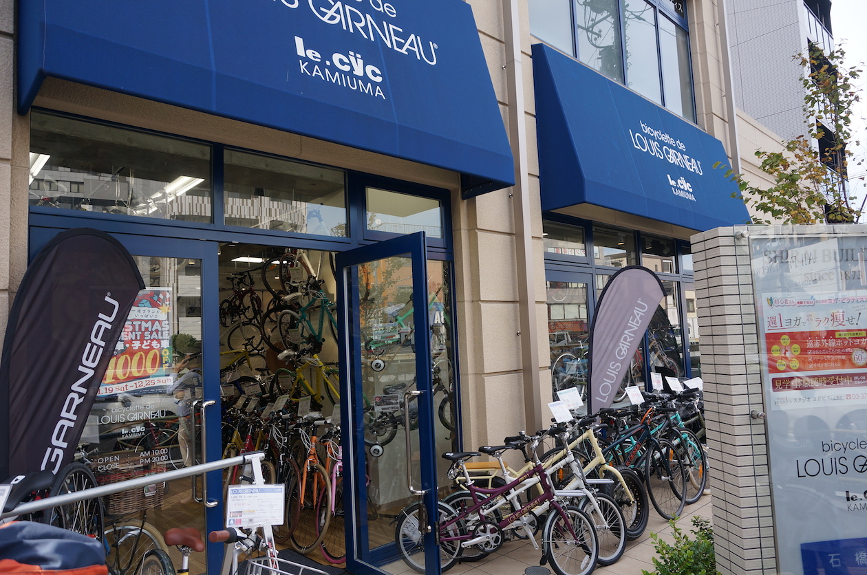 通りがかった自転車屋さん