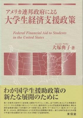 f:id:mohtsu:20170901222545j:plain