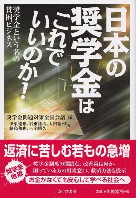 f:id:mohtsu:20170901222701j:plain