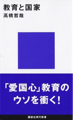 f:id:mohtsu:20171021165119j:plain