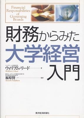 f:id:mohtsu:20171109205634j:plain