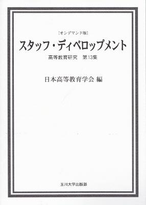 f:id:mohtsu:20171111123832j:plain