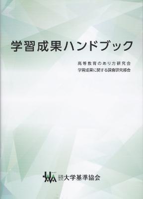 f:id:mohtsu:20180618204015j:plain