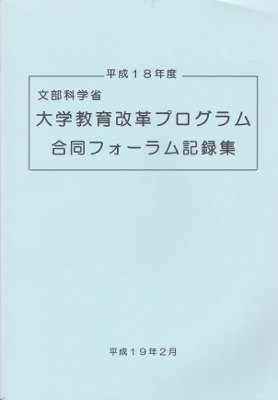 f:id:mohtsu:20180830223512j:plain