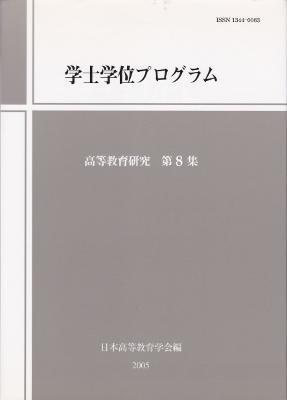 f:id:mohtsu:20190223130858j:plain