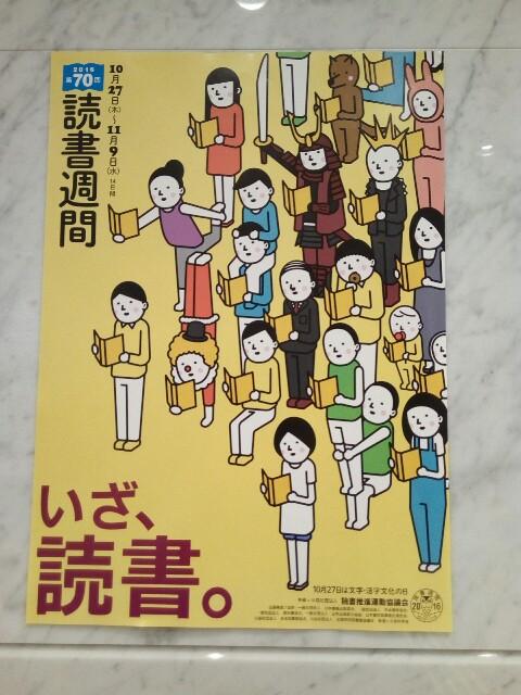f:id:moiharamaki:20170106190020j:image