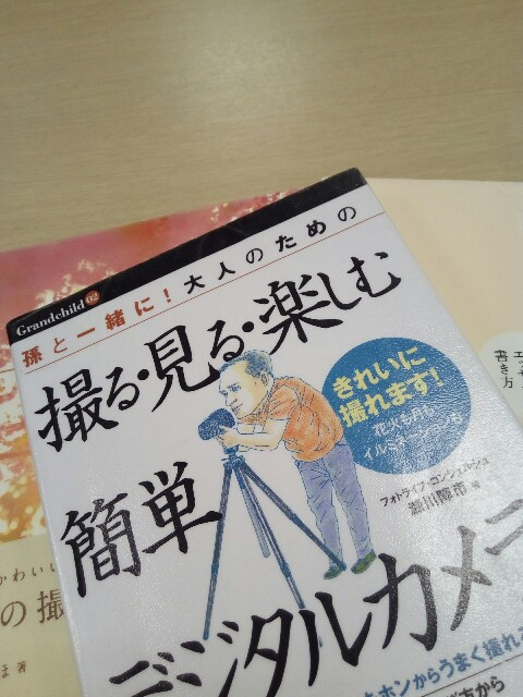 f:id:moiharamaki:20170106190524j:image