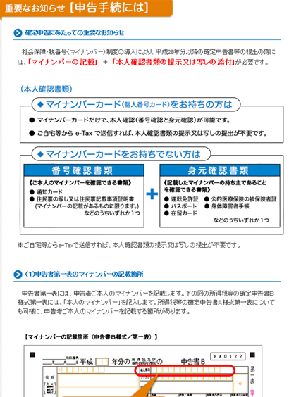 f:id:moiharamaki:20170125174033p:plain