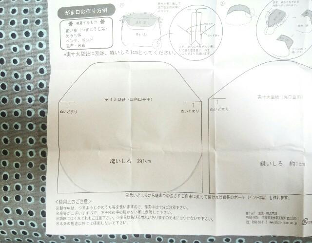 f:id:moiharamaki:20170131151042j:image