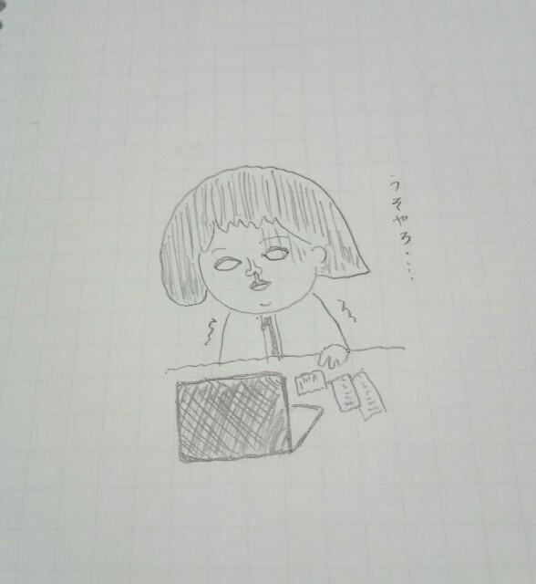 f:id:moiharamaki:20170201160801j:image