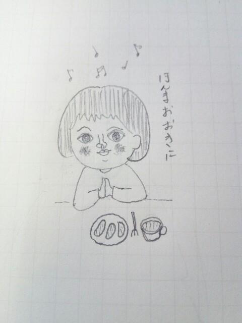 f:id:moiharamaki:20170203115834j:image
