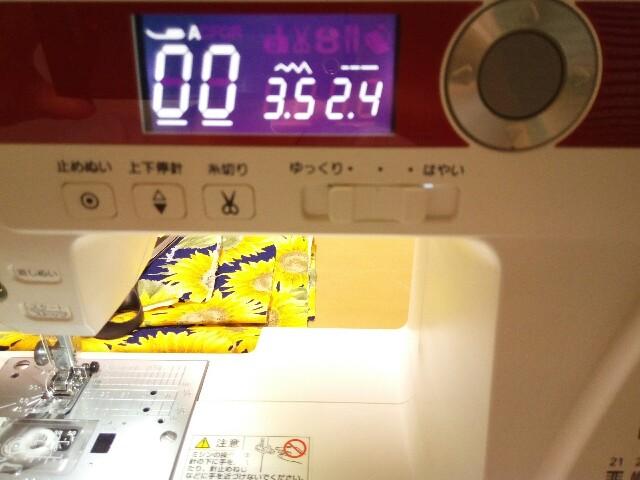 f:id:moiharamaki:20170216211228j:image
