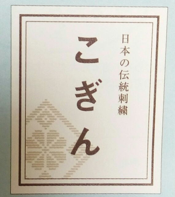 f:id:moiharamaki:20170220130314j:image