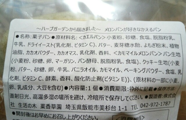 f:id:moiharamaki:20170225203912j:image
