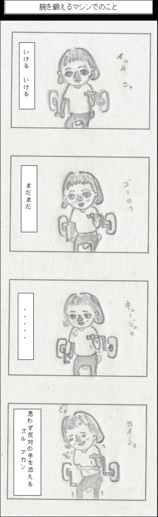 f:id:moiharamaki:20170328180459p:plain