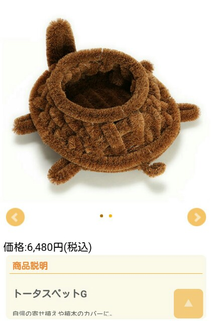 f:id:moiharamaki:20170330145630j:image