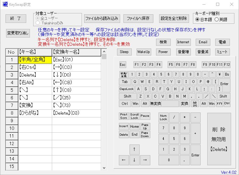 f:id:moiron:20200902232450p:plain