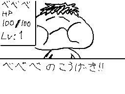 ウゴメモダンジョン2