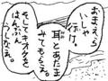 海水浴にGO!(^O^)